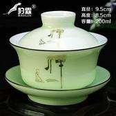泡茶杯 豹霖蓋碗茶杯陶瓷大號單個三才泡茶碗白瓷功夫茶具景德鎮紫砂青瓷  曼慕