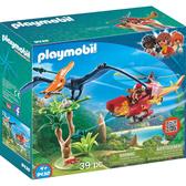 摩比積木 playmobil 恐龍與直升機