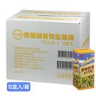 【台糖優食】黑糖榖麥養生薄餅 x1箱(12盒/箱) ~越吃越涮嘴