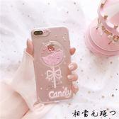 蘋果7plus手機殼創意閃粉卡通可愛棒棒糖iphone6S透明 sxx1107 【衣好月圓】