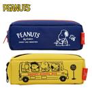 【日本正版】史努比 三層 可展開式 鉛筆盒 筆袋 Snoopy PEANUTS 217252 217269