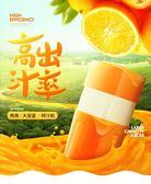 全館79折-手動榨汁機手動家用榨汁杯迷你學生簡易橙子果汁機水果小型