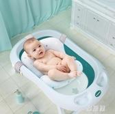 世紀寶貝嬰兒折疊浴盆寶寶洗澡盆兒童可坐躺通用多功能新生兒用品『雅居屋』