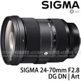 SIGMA 24-70mm F2.8 DG DN Art (24期0利率 免運 恆伸公司三年保固) 全片幅微單眼鏡頭 旅遊鏡
