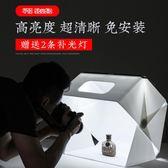 470studio美食拍照道具簡易迷你小型微型產品攝影棚補光燈箱 NMS小明同學