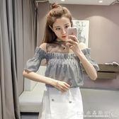 夏裝雪紡衫短袖女一字領洋氣上衣超仙甜美百搭T恤寬鬆蕾絲潮 『CR水晶鞋坊』