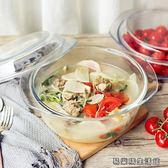 耐熱鋼化玻璃碗帶蓋可微波爐沙拉碗 易樂購生活館