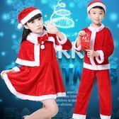 兒童圣誕節演出服圣誕老人服飾男女童幼兒服飾圣誕老人扮演表演服 童趣