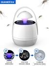 家用滅蚊燈插電式驅蚊器滅蠅燈防蚊滅蚊室內一掃光 ciyo黛雅