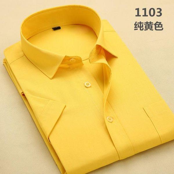 春夏短袖襯衫男青年職業工裝休閒純色黃色襯衣男寸衫打底衫特大碼 初見居家