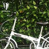 【南紡購物中心】OYAMA -GOD HORSE 神馬M100R1 鋁合金折疊車