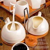 時尚創意陶瓷咖啡具 簡約奶壺杯 純白英式糖罐帶蓋子糖缸咖啡奶缸 挪威森林