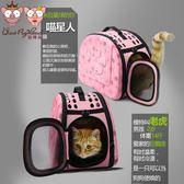 寵物背包 輕便貓咪外出包狗包包外出便攜包泰迪旅行包寵物貓咪包