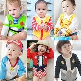 長袖包屁衣 造型服 經典角色 兒童cosplay 扮演服 派對 爬服 哈衣 男寶寶 女寶寶 戲劇表演 37241