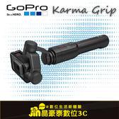 GoPro Karma Grip 三軸手持穩定器 晶豪泰3C 專業攝影