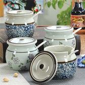 調味瓶罐陶瓷中式仿古鹽調料套裝帶有蓋勺和風創意家 xx11452【歐爸生活館】TW