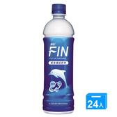 黑松FIN健康補給飲料580ml*24入/箱【愛買】