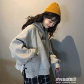 連帽衛衣外套女-秋冬新款韓版寬鬆綁帶設計感字母印花加絨加厚長袖連帽衛衣女 多麗絲