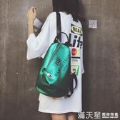 ins超火的雙肩包女2019新款韓版時尚街頭潮流百搭學生包軟皮背包 滿天星