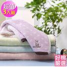 【好棉嚴選】台灣製 卡洛兔波爾卡圓點款 清爽柔和 純棉毛巾 (3入組) GH1162