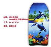 衝浪板沖浪板成人兒童游泳沖浪沙灘滑水板成人兒童打水板趴板 【特惠】 LX