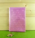 【震撼精品百貨】Hello Kitty 凱蒂貓~手冊套-浮雕粉