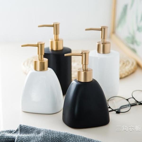 陶瓷乳液分裝瓶按壓瓶洗手液沐浴露洗發水瓶酒店會所家居分裝瓶
