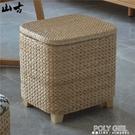 藤編收納凳子儲物凳可坐人進門口換鞋凳家用小矮穿鞋凳實木沙發凳 ATF 夏季狂歡