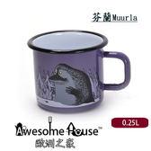 芬蘭Muurla moomin 嚕嚕米 琺瑯杯 紫色哥古 250cc #1709-025-02