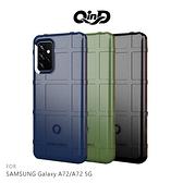 QinD Samsung Galaxy A72/A72 5G 戰術護盾保護套 氣囊 減震抗摔 全包邊 保護殼 保護套