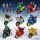 積木玩具兼容樂高幻影忍者摩托車人仔積木玩具小男孩兒童益智拼裝模型玩具YJT 快速出貨