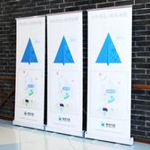 易拉寶展架廣告海報架X展架80 200海報設計制作廣告牌展示架立式 台北日光