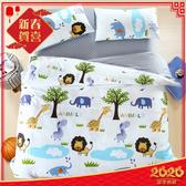 100%精梳純棉 雙人床包兩用被五件組 快樂王國