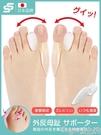 分趾器 日本品牌拇指外翻腳趾矯正器可以穿鞋大母外翻硅膠分趾矯形器男女 【618 大促】