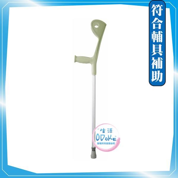 """""""幸和"""" 醫療用拐杖(未滅菌) 杏豐 TacaoF KODE02 鋁製肘拐杖 R305 手杖 拐杖 步行器【生活ODOKE】"""
