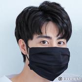 【OBIYUAN】口罩 收納套 機能透氣 三折 立體 可放濾材 耳掛繩 保護套 共2色【SP0016】