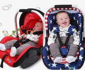 嬰兒提籃式汽車兒童安全座椅新生兒寶寶汽車用便攜車載搖籃 小巨蛋之家