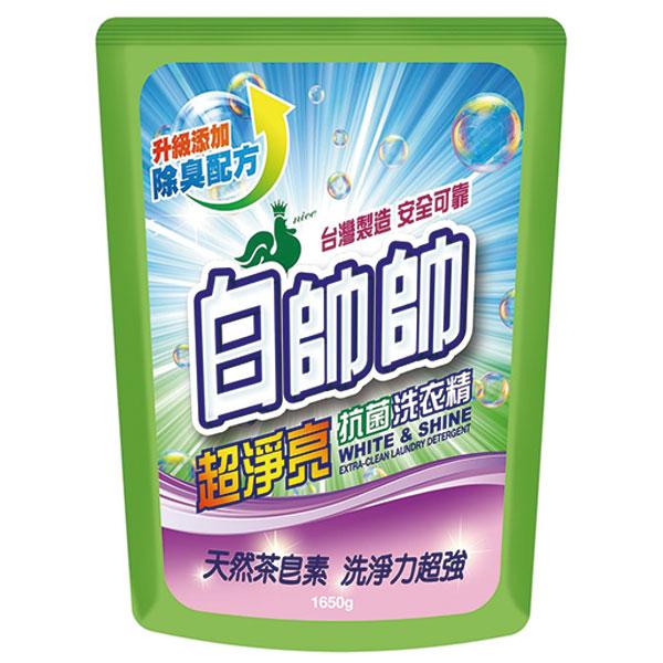 白帥帥 超淨亮 抗菌洗衣精 補充包 1650g (6入)/箱【康鄰超市】