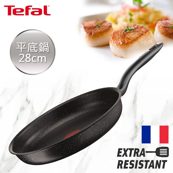 法國特福Tefal 大理石系列28CM不沾平底鍋 C6830622