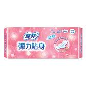 蘇菲彈力貼身-一般型日用(潔翼)衛生棉23cm*18片*4包【愛買】
