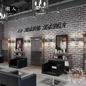 復古懷舊仿磚紋磚塊墻紙3d立體灰色磚頭理發店餐廳咖啡廳裝飾壁紙【限時八折】