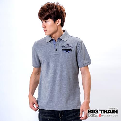 BIG TRAIN 潮流休閒素色POLO衫-男-麻灰