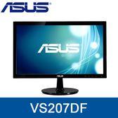 【免運費】ASUS 華碩 VS207DF 20型 螢幕 1366x768 D-SUB 三年保固