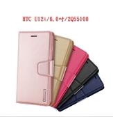 【Hanman 仿羊皮】HTC U12+/6.0吋/2Q55100 斜立支架皮套/翻頁式側掀保護套/插卡手機套/錢包皮套