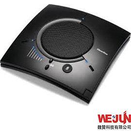 ClearOne CHAT 150 - USB音訊會議設備.隨插即用.內建麥克風喇叭.適合 skype.中小型辦公室