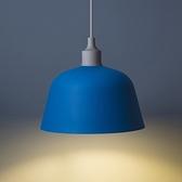 組 - 特力屋萊特 白鐵 吊燈 藍金屬燈罩