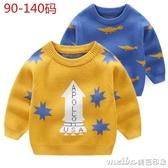 男童毛衣圓領 2019秋冬款韓版兒童雙層毛衣 男寶寶加絨毛衣厚8380 美芭