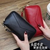 手拿包女2018新款長款錢包大容量貝殼包手抓包手機包零錢包·享家生活館