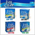 *KING WANG*【兩盒免運組】Ever Clean藍鑽貓砂25磅//預購中 3月出貨