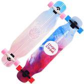 長板公路滑板四輪滑板車青少年男女生舞板成人刷街板 滑板初學者igo『櫻花小屋』